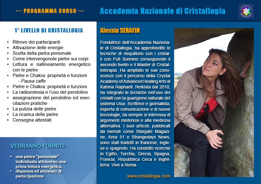 Primo Livello Cristalloterapia Milano